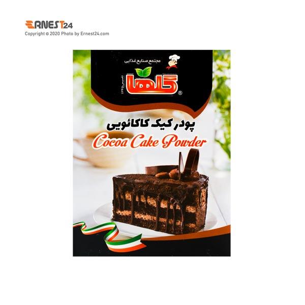پودر کیک کاکائویی گلها وزن ۴۵۰ گرم