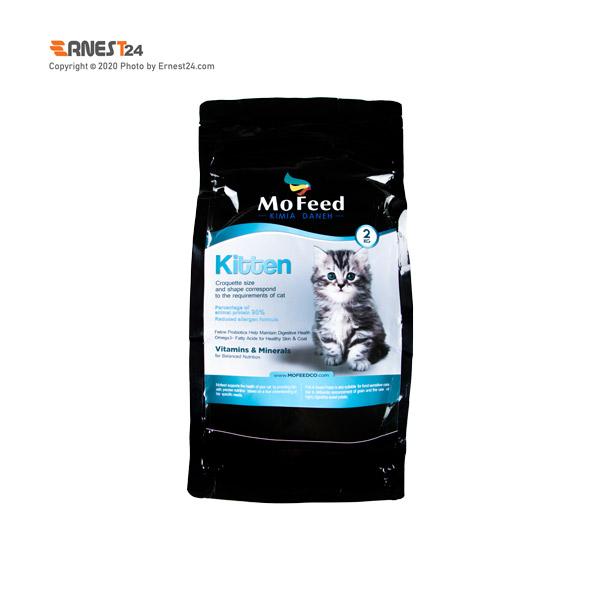 غذای خشک گربه مفید مدل Kitten مخصوص بچه گربه وزن 2 کیلوگرم عکس استفاده شده در سایت ارنست 24 - ernest24.com
