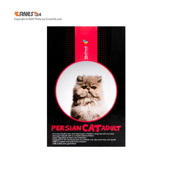 غذای خشک گربه مفید مدل persian cat adult وزن 1 کیلوگرم عکس استفاده شده در سایت ارنست 24 - ernest24.com
