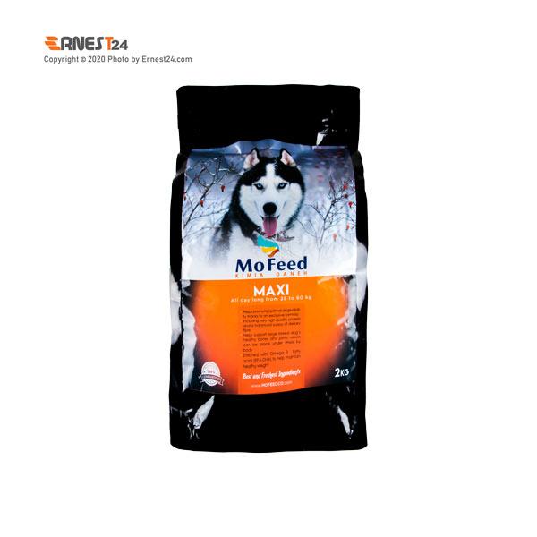 غذای خشک سگ مفید مدل Maxi وزن ۲ کیلوگرم