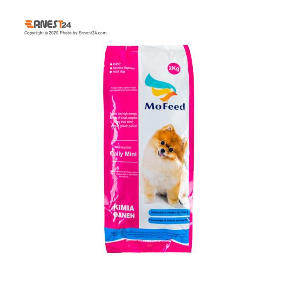 غذای خشک سگ مفید مخصوص سگ بالغ نژاد کوچک وزن ۲ کیلوگرم