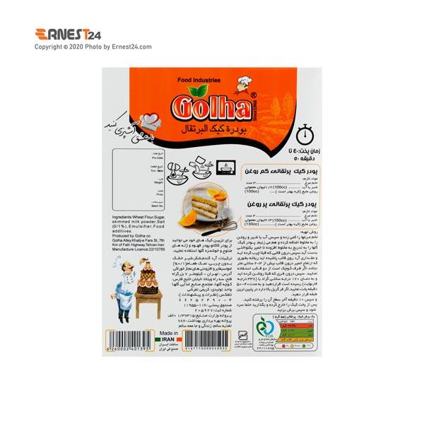 پودر کیک پرتقالی گلها وزن 450 گرم نمای پشت کالا عکس استفاده شده در سایت ارنست 24 - ernest24.com