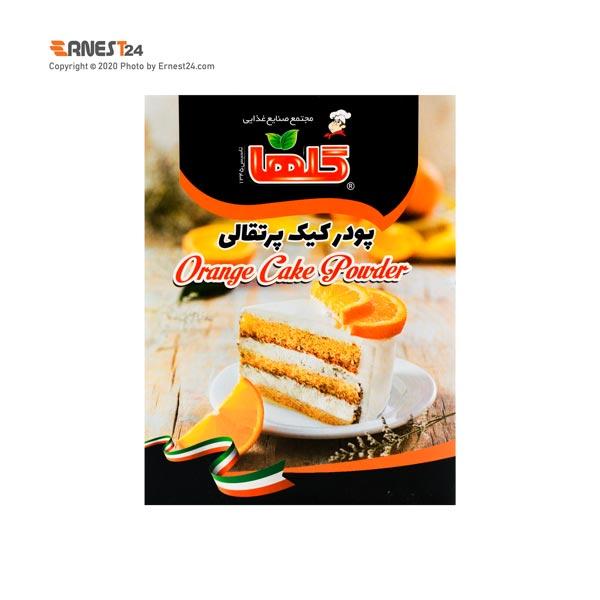 پودر کیک پرتقالی گلها وزن 450 گرم عکس استفاده شده در سایت ارنست 24 - ernest24.com
