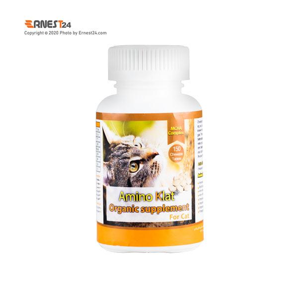 قرص مکمل ارگانیک Amino Klat مخصوص گربه 150 عددی عکس استفاده شده در سایت ارنست 24 - ernest24.com