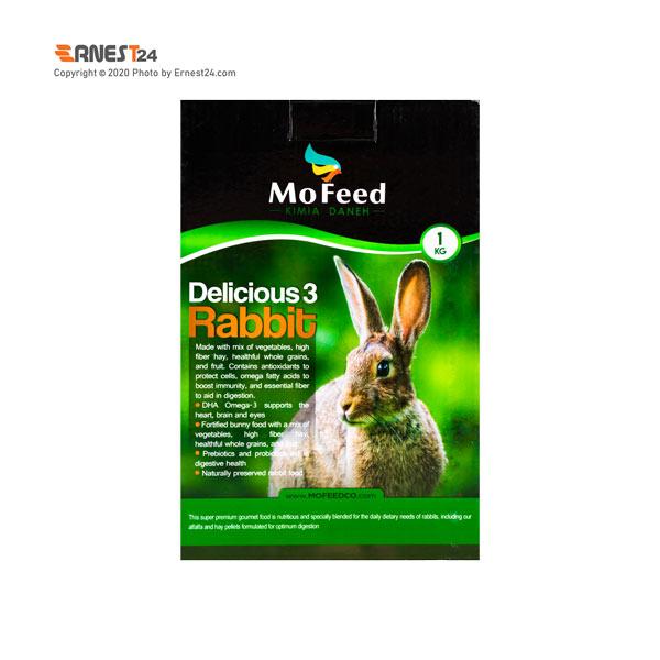 غذای خرگوش مفید وزن 1 کیلوگرم عکس استفاده شده در سایت ارنست 24 - ernest24.com