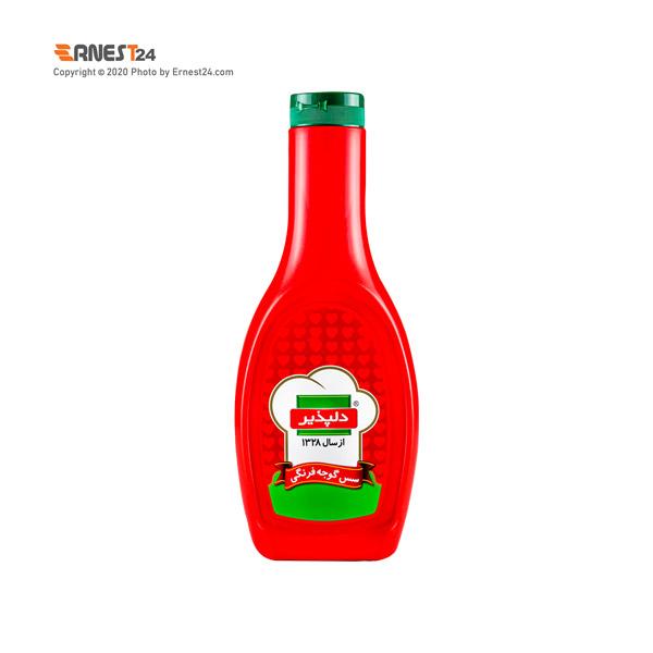 سس گوجه فرنگی دلپذیر وزن 709 گرم عکس استفاده شده در سایت ارنست 24 - ernest24.com