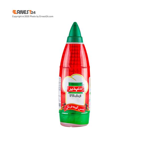 سس گوجه فرنگی دلپذیر مدل موشکی وزن 709 گرم عکس استفاده شده در سایت ارنست 24 - ernest24.com