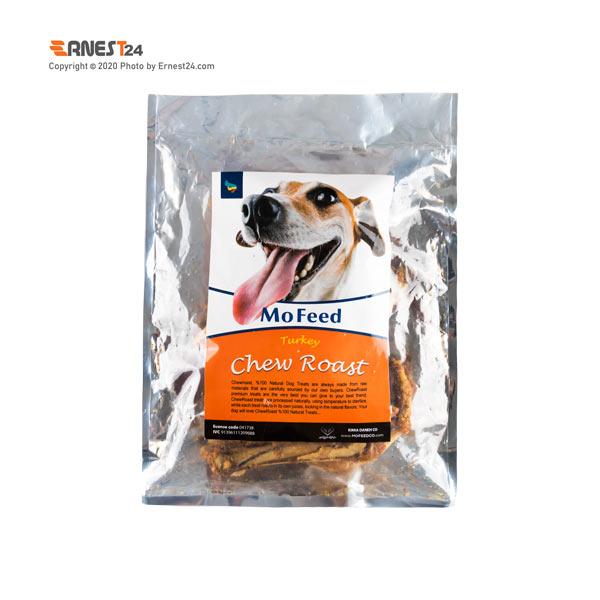 غذای تشویقی سگ مفید بوقلمون کبابی عکس استفاده شده در سایت ارنست 24 - ernest24.com