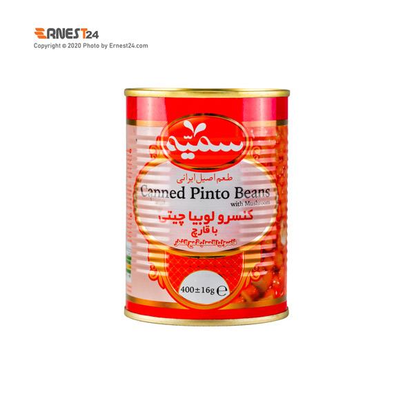 کنسرو لوبیا چیتی با قارچ سمیه وزن 400 گرم عکس استفاده شده در سایت ارنست 24 - ernest24.com