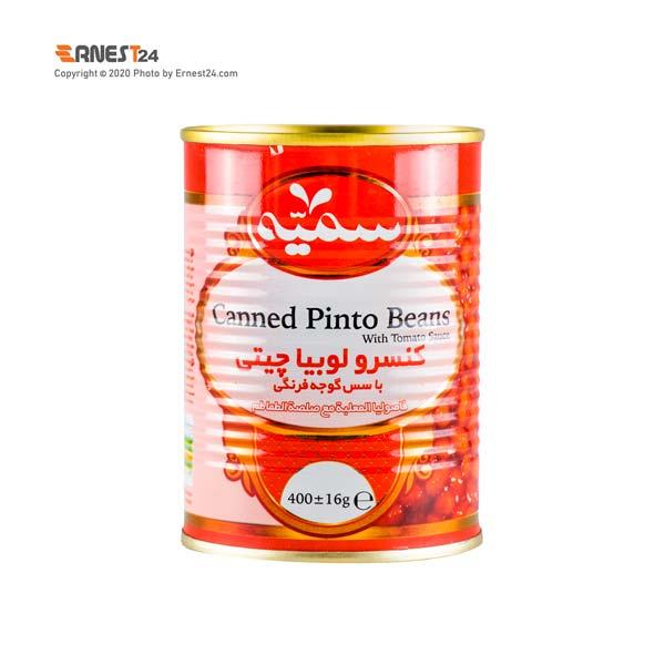 کنسرو لوبیا چیتی با سس گوجه فرنگی سمیه وزن 400 گرم عکس استفاده شده در سایت ارنست 24 - ernest24.com