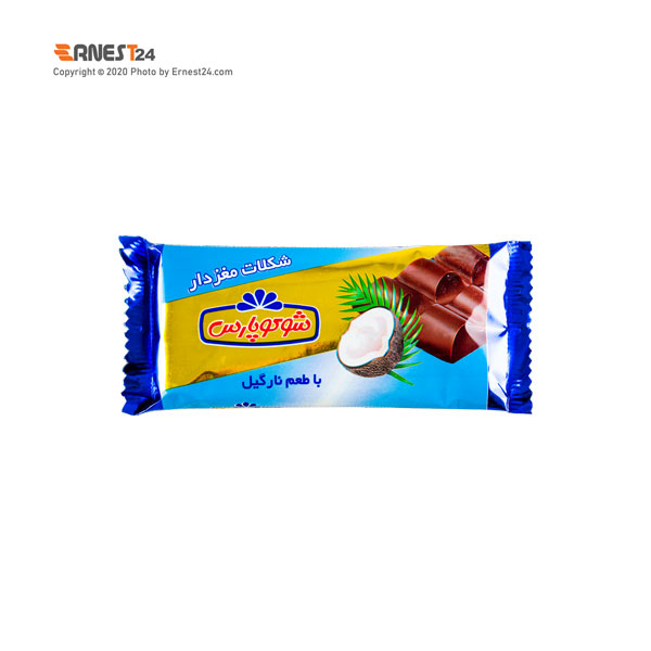 شکلات مغزدار با طعم نارگیل شوکوپارس وزن 40 گرم عکس استفاده شده در سایت ارنست 24 - ernest24.com