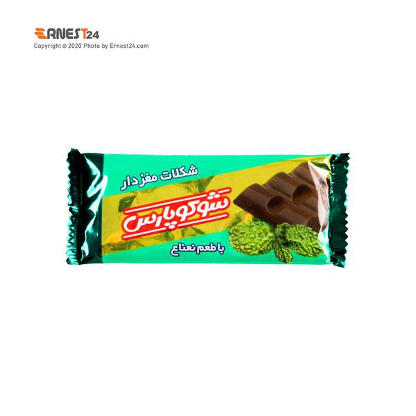 شکلات مغزدار با طعم نعنا شوکوپارس وزن 40 گرم عکس استفاده شده در سایت ارنست 24 - ernest24.com