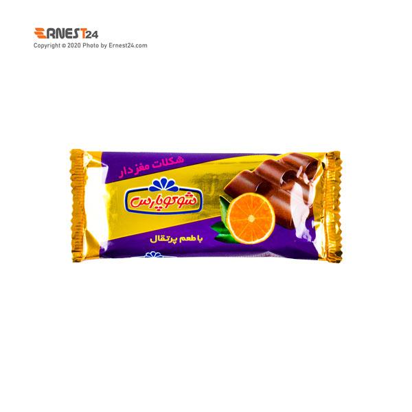 شکلات مغزدار با طعم پرتقال شوکوپارس وزن 40 گرم عکس استفاده شده در سایت ارنست 24 - ernest24.com