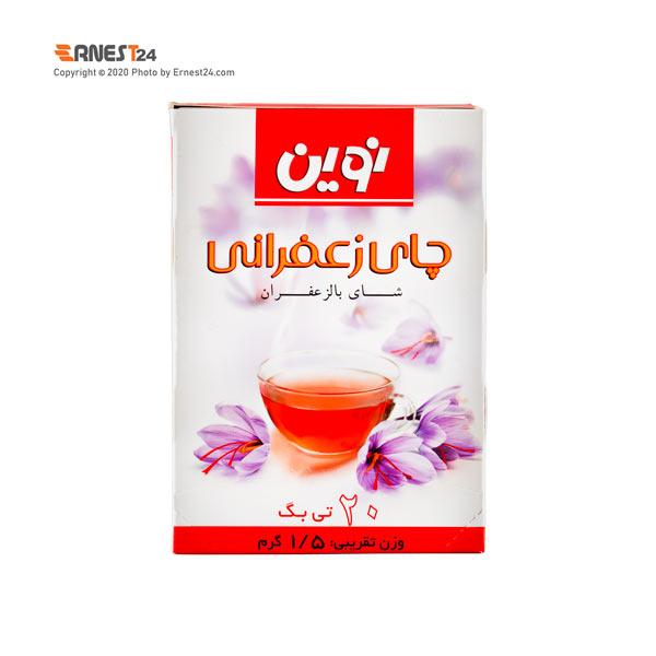 چای سیاه کیسه ای با طعم زعفران نوین زعفران 20 عددی عکس استفاده شده در سایت ارنست 24 - ernest24.com