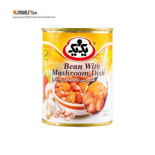 کنسرو خوراک لوبیا چیتی با قارچ یک و یک وزن 380 گرم عکس استفاده شده در سایت ارنست 24 - ernest24.com