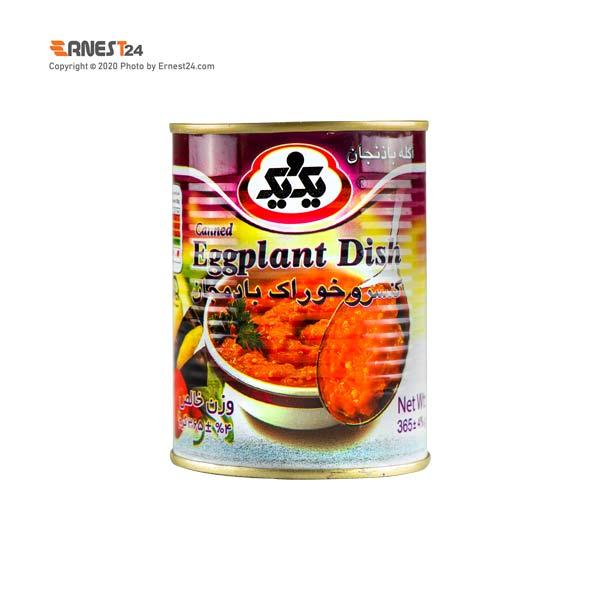 کنسرو خوراک بادمجان یک و یک وزن 365 گرم عکس استفاده شده در سایت ارنست 24 - ernest24.com