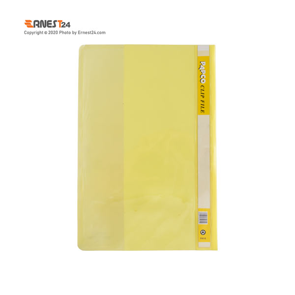 کلیپ فایل گیره دار پاپکو رنگ زرد عکس استفاده شده در سایت ارنست 24 - ernest24.com