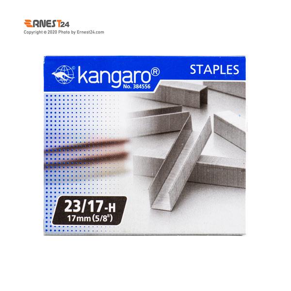 سوزن منگنه کانگرو سایز 23.17 بسته بندی 1000 عددی عکس استفاده شده در سایت ارنست 24 - ernest24.com