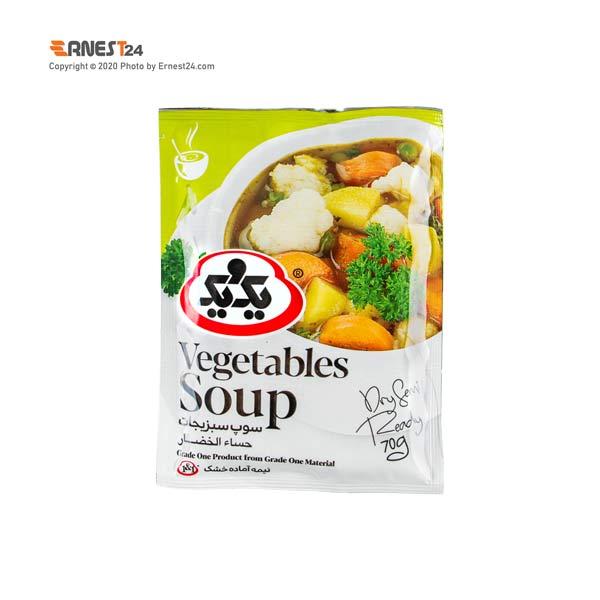 سوپ نیمه آماده خشک سبزیجات یک و یک وزن 70 گرم عکس استفاده شده در سایت ارنست 24 - ernest24.com