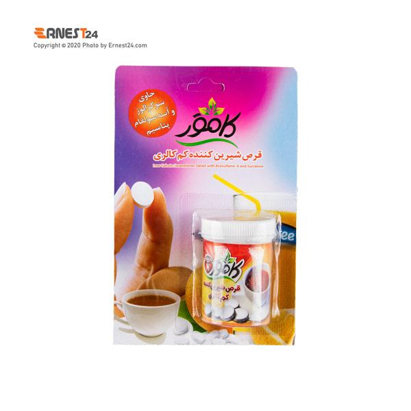 قرص شیرین کننده بدون قند کامور قوطی بسته 250 عددی عکس استفاده شده در سایت ارنست 24 - ernest24.com