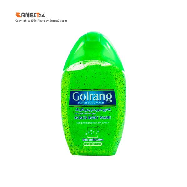 شامپو صورت و بدن اسکراب گلرنگ رنگ سبز وزن 280 گرم عکس استفاده شده در سایت ارنست 24 - ernest24.com