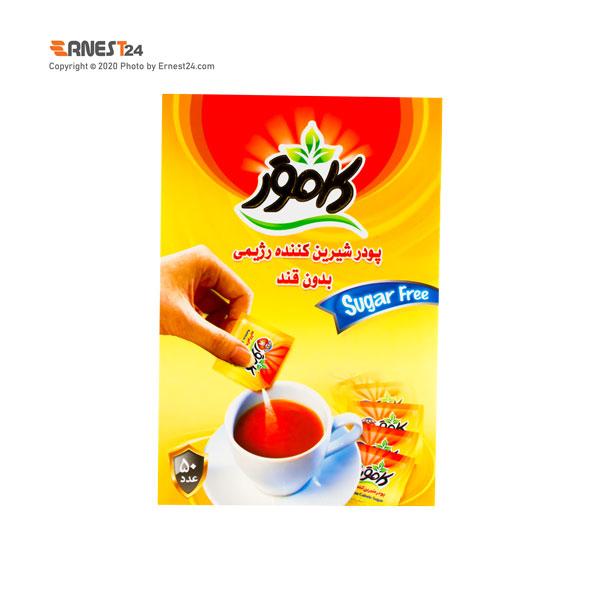 پودر شیرین کننده بدون قند کامور بسته 50 عددی عکس استفاده شده در سایت ارنست 24 - ernest24.com