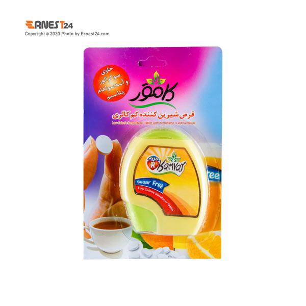 قرص شیرین کننده بدون قند کامور بسته 250 عددی عکس استفاده شده در سایت ارنست 24 - ernest24.com