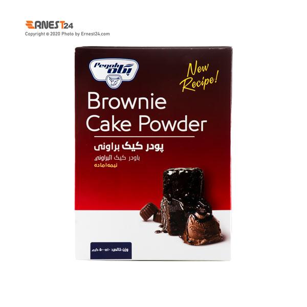 پودر کیک براونی پگاه وزن 500 گرم عکس استفاده شده در سایت ارنست 24 - ernest24.com