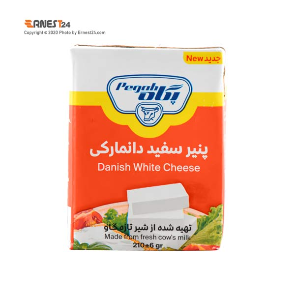 پنیر سفید دانمارکی پگاه وزن 210 گرم عکس استفاده شده در سایت ارنست 24 - ernest24.com