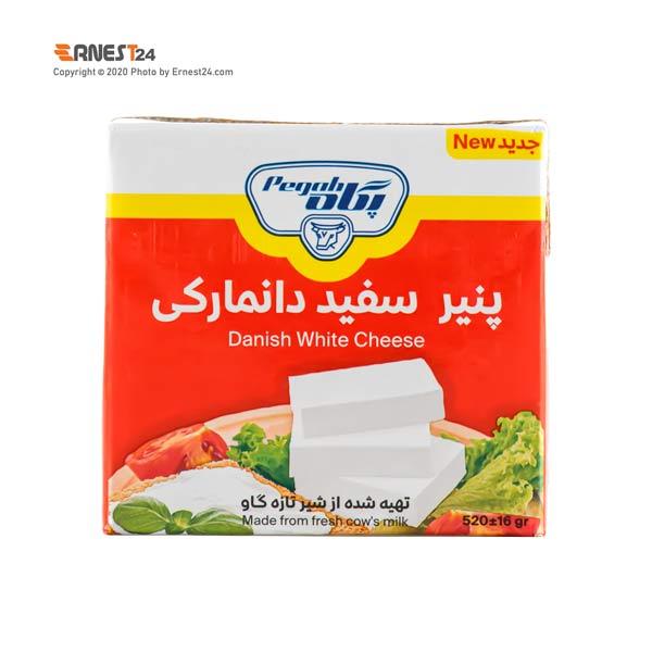 پنیر سفید دانمارکی پگاه وزن 520 گرم عکس استفاده شده در سایت ارنست 24 - ernest24.com