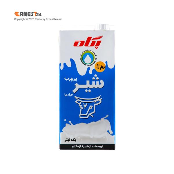 شیر پرچرب پگاه حجم 1000 میلی لیتر عکس استفاده شده در سایت ارنست 24 - ernest24.com
