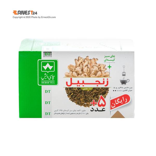 چای سبز کیسه ای همراه با زنجبیل دبش 25 عددی عکس استفاده شده در سایت ارنست 24 - ernest24.com