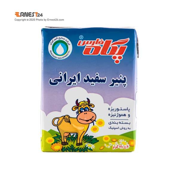 پنیر سفید ایرانی پگاه وزن 210 گرم عکس استفاده شده در سایت ارنست 24 - ernest24.com