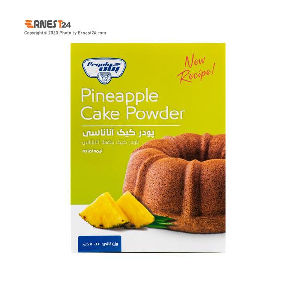 پودر کیک آناناسی پگاه وزن 500 گرم عکس استفاده شده در سایت ارنست 24 - ernest24.com