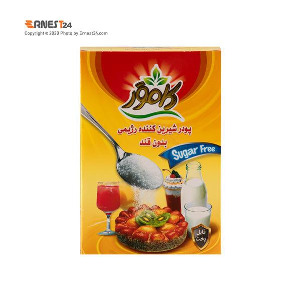 پودر شیرین کننده بدون قند کامور وزن 200 گرم عکس استفاده شده در سایت ارنست 24 - ernest24.com