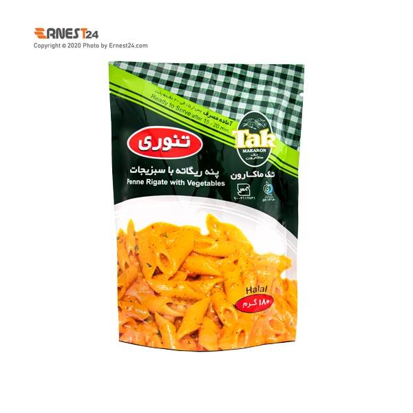 ماکارونی پنه ریگاته با سبزیجات تک ماکارون وزن 180 گرم عکس استفاده شده در سایت ارنست 24 - ernest24.com
