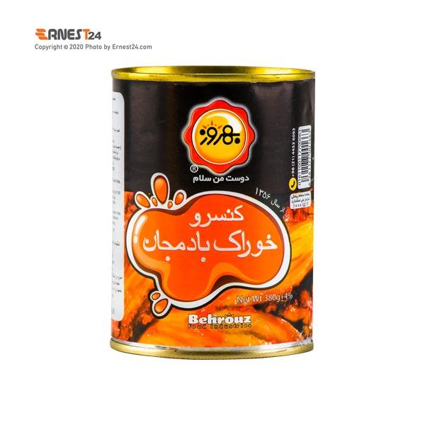 کنسرو خوراک بادمجان بهروز وزن 380 گرم عکس استفاده شده در سایت ارنست 24 - ernest24.com