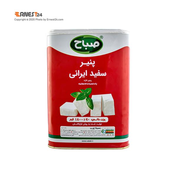 پنیر سفید نسبتا چرب صباح وزن 1800 گرم عکس استفاده شده در سایت ارنست 24 - ernest24.com