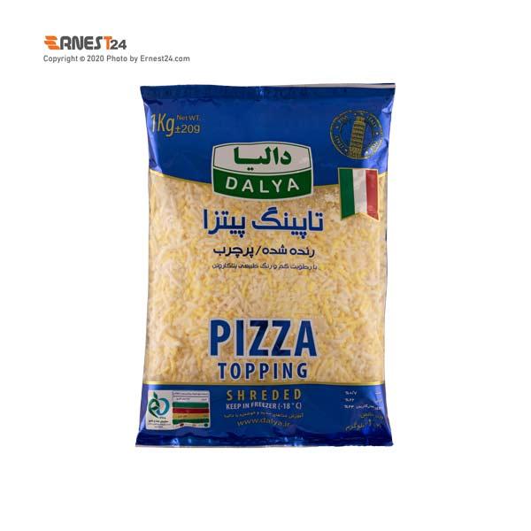 پنیر پیتزا پرچرب رنده شده دالیا تاپینگ وزن 1 کیلوگرم عکس استفاده شده در سایت ارنست 24 - ernest24.com