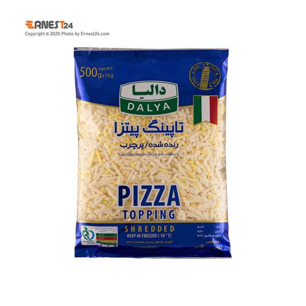 پنیر پیتزا پرچرب رنده شده دالیا تاپینگ وزن 500 گرم عکس استفاده شده در سایت ارنست 24 - ernest24.com