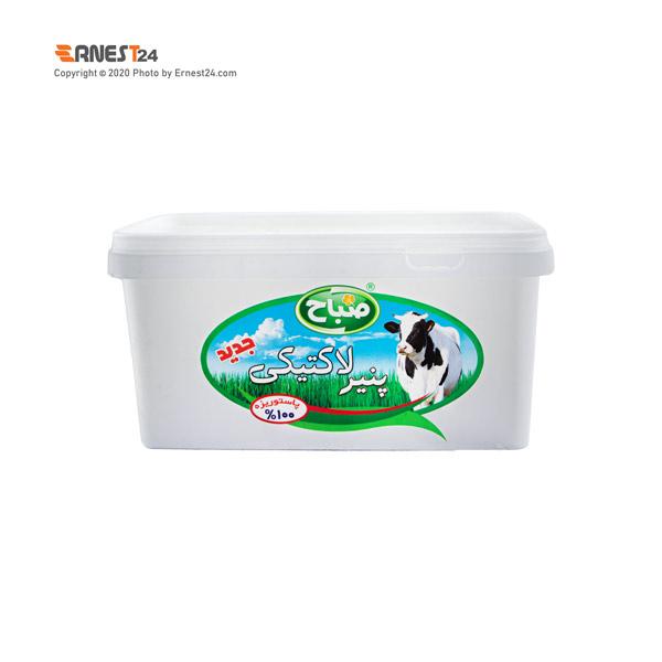 پنیر لاکتیکی صباح وزن 800 گرم عکس استفاده شده در سایت ارنست 24 - ernest24.com