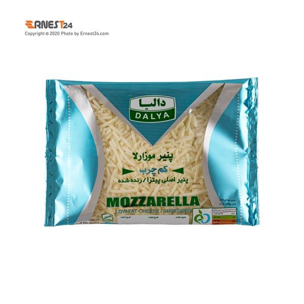 پنیر پیتزا موزارلا رنده شده کم چرب دالیا وزن 250 گرم عکس استفاده شده در سایت ارنست 24 - ernest24.com