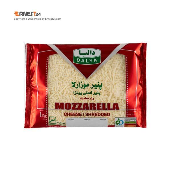 پنیر پیتزا موزارلا رنده شده دالیا وزن 1 کیلوگرم عکس استفاده شده در سایت ارنست 24 - ernest24.com