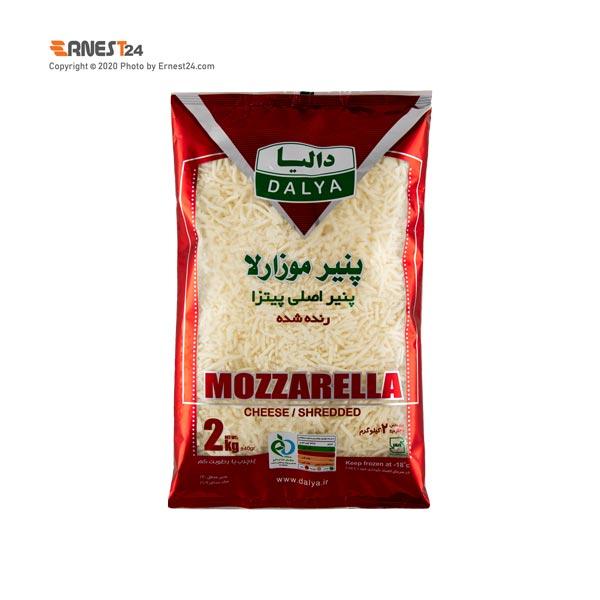 پنیر پیتزا موزارلا رنده شده دالیا وزن 2 کیلوگرم عکس استفاده شده در سایت ارنست 24 - ernest24.com