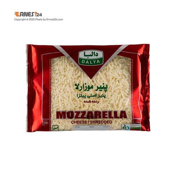 پنیر پیتزا موزارلا رنده شده دالیا وزن 250 گرم عکس استفاده شده در سایت ارنست 24 - ernest24.com