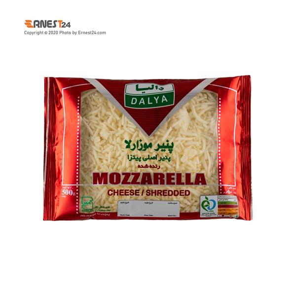 پنیر پیتزا موزارلا رنده شده دالیا وزن 500 گرم عکس استفاده شده در سایت ارنست 24 - ernest24.com