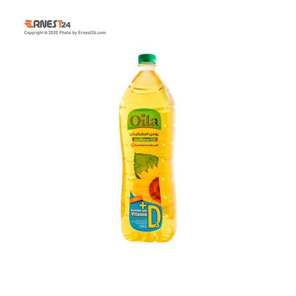 روغن آفتابگردان غنی شده با ویتامین D اویلا حجم 1.5 لیتر عکس استفاده شده در سایت ارنست 24 - ernest24.com