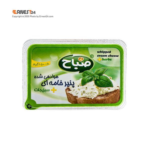 پنیر خامه ای سبزیجات صباح وزن 150 گرم عکس استفاده شده در سایت ارنست 24 - ernest24.com
