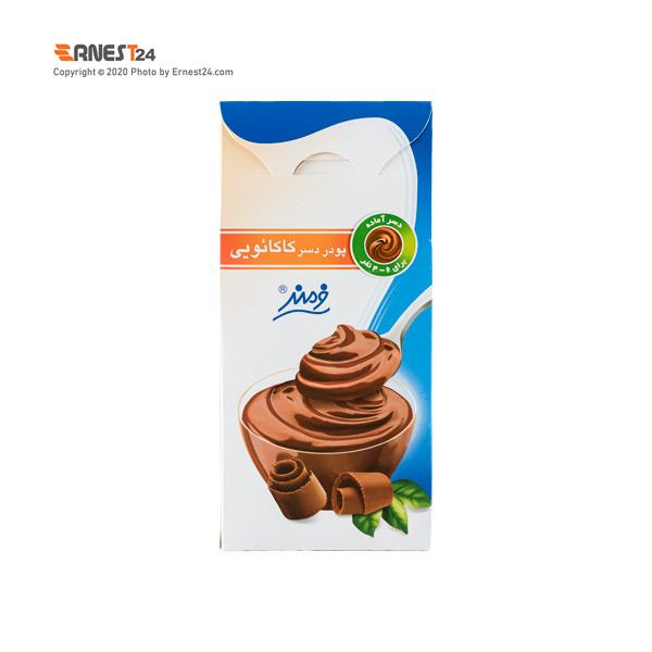 پودر دسر کاکائویی فرمند وزن 135 گرم عکس استفاده شده در سایت ارنست 24 - ernest24.com