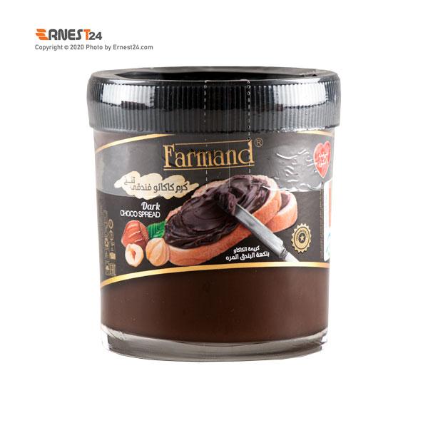 شکلات صبحانه فندقی تلخ فرمند وزن 200 گرم عکس استفاده شده در سایت ارنست 24 - ernest24.com